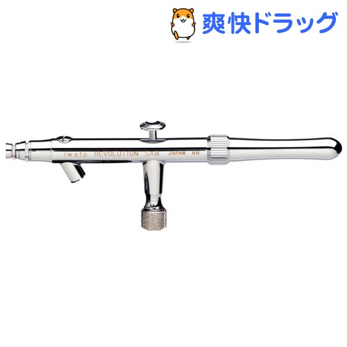 アネスト岩田 エアーブラシ HP-SAR(1コ入)【アネスト岩田】