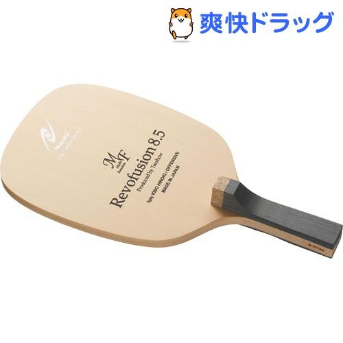 ニッタク 卓球 ペンラケット レボフュージョン8.5 MF P NE6413(1本)【ニッタク】