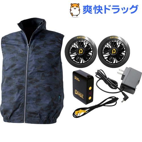 SK11 WZライトファンベストセット LLサイズ 9180SK-LL(1セット)【SK11】