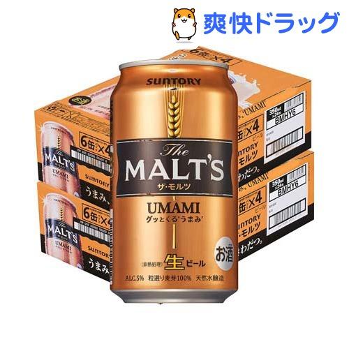サントリー ザ・モルツ(350ml*48本セット)[ビール]