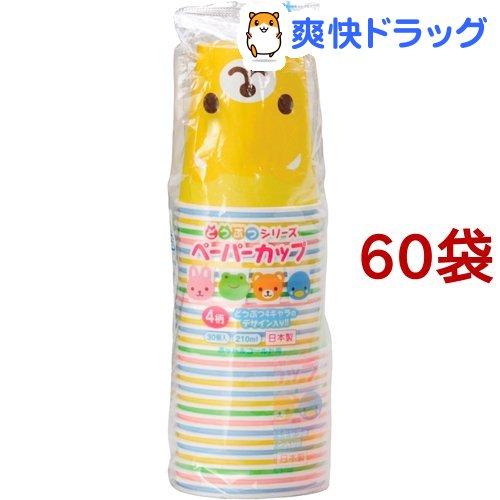 どうぶつペーパーカップ 210ml DS-341(30個入*60袋セット)