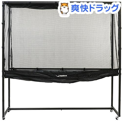 ヤサカ フライングネットDX2(1台)【ヤサカ】