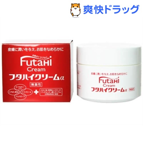 フタハイクリームα(130g)【大和製薬】