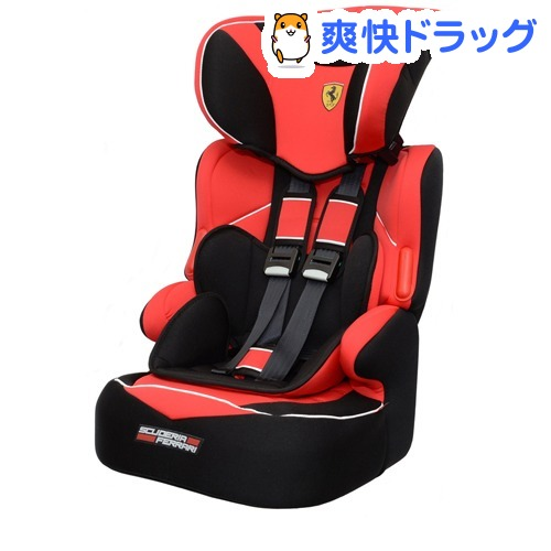 フェラーリ タイプ501 レッド チャイルドシート(1台)