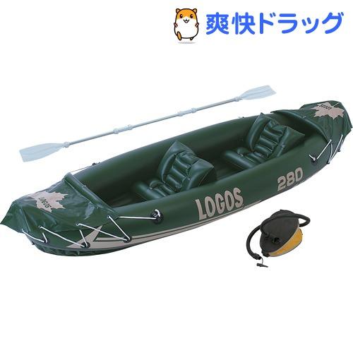 ロゴス 2マンカヤック(1セット)【ロゴス(LOGOS)】