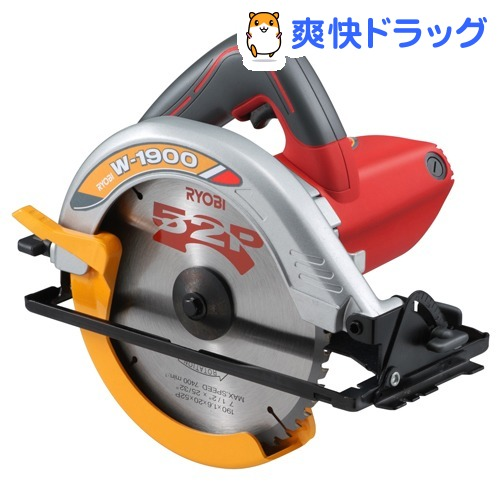 リョービ 丸ノコ W-1900 610909A(1台)【リョービ(RYOBI)】