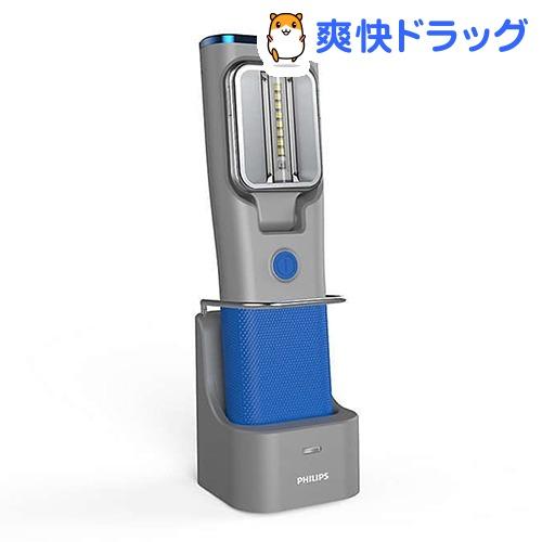フィリップス ドッキングステーション付充電式 LEDライト RCH31UV(1個)【フィリップス(PHILIPS)】