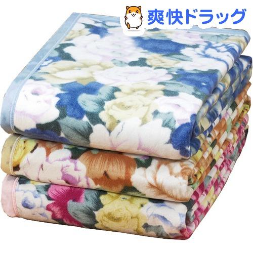 100%ウォッシャブル綿毛布 シングル 3色組 ブルー・ピンク・ベージュ(1セット)