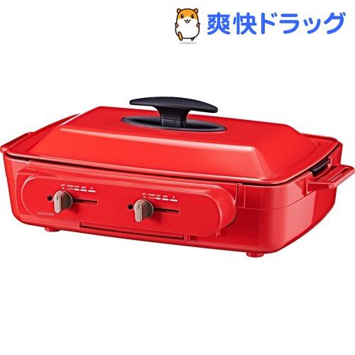 コイズミ セパレートグリラー レッド KSG-1200(1台)【コイズミ】