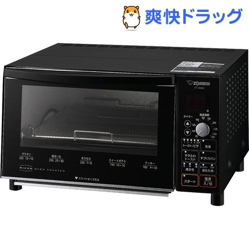 象印 オーブントースター こんがり倶楽部 マットブラック ET-GN30-BZ(1台)【象印(ZOJIRUSHI)】