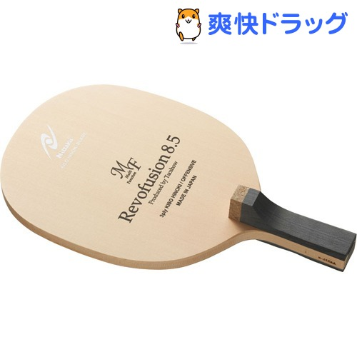 ニッタク 卓球 ペンラケット レボフュージョン8.5 MF R NE6414(1本)【ニッタク】