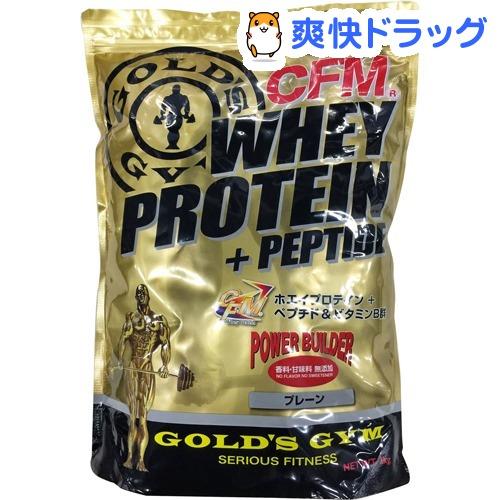 ゴールドジム ホエイプロテイン プレーン(2kg)【ゴールドジム】【送料無料】