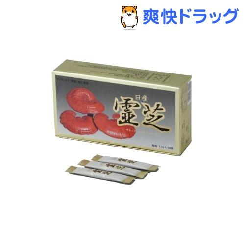 日産霊芝 散粒(1.5g*50袋入)【日産霊芝】【送料無料】
