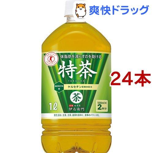 サントリー 伊右衛門 特茶 特定保健用食品(1L*12本入*2コセット)【特茶】