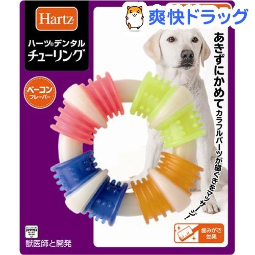 Hartz 出色 ハーツ ハーツデンタル 1コ入 チューリング 新作続 中~大型犬用
