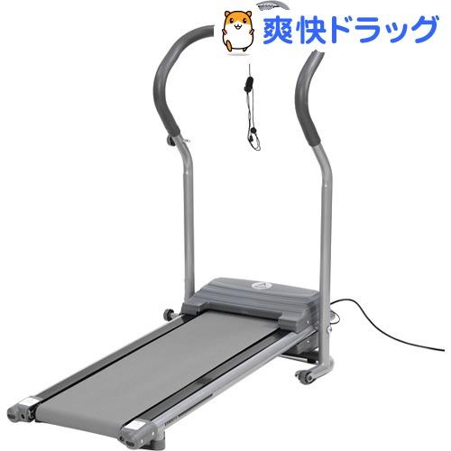 アルインコ プログラム電動ウォーカー 5015 EXW5015(1台)【アルインコ(ALINCO)】