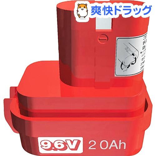 マキタ 9.6Vニカドバッテリ2.0Ah 9102 A-25301(1台)