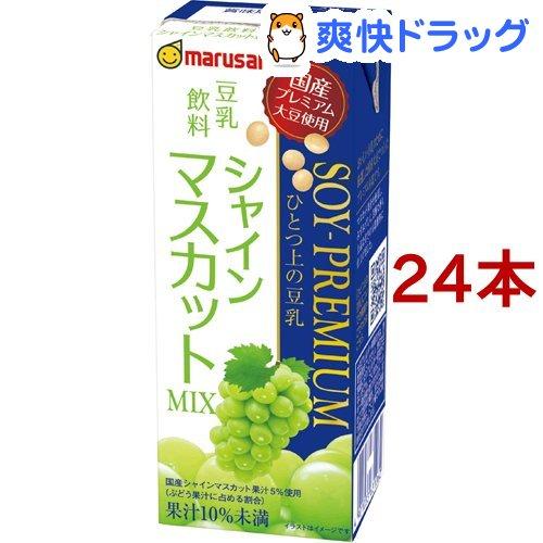 マルサン 限定Special Price ソイプレミアム ひとつ上の豆乳 24本セット シャインマスカット 200ml 新作販売