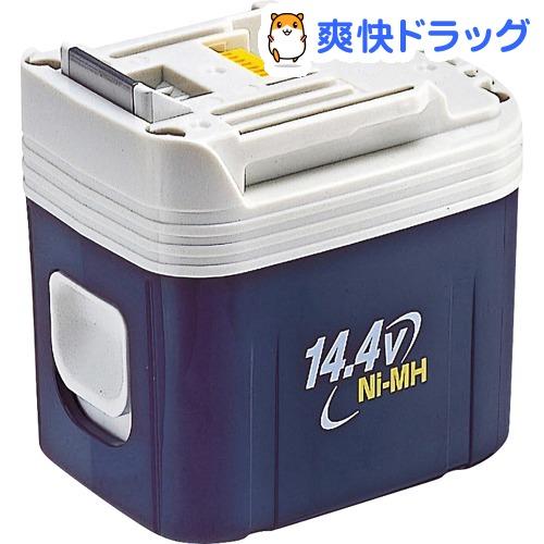 マキタ 14.4Vニッケル水素バッテリ3.3Ah BH1433 A-33679(1台)