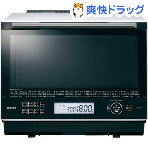 東芝 オーブンレンジ 石窯ドーム グランホワイト ER-TD3000(W)(1台)【東芝(TOSHIBA)】