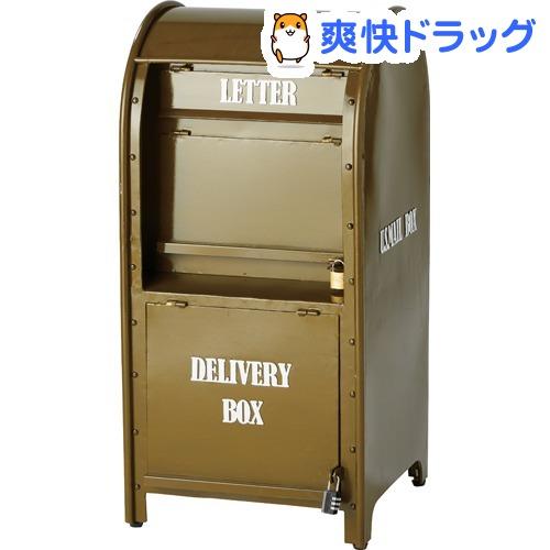 セトクラフト 宅配メールボックス U.S.MAIL グリーン SI-3200-GR(1個)