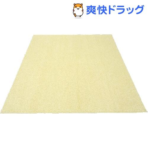 イケヒコ シャンゼリゼ ラグマット 190*190cm アイボリー 抗菌 防ダニ 防臭 防炎(1枚入)