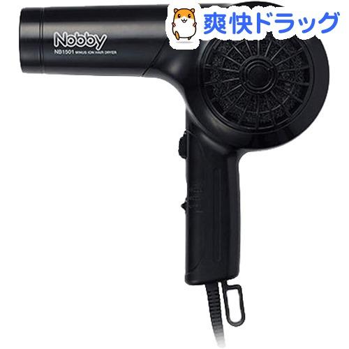 テスコム マイナスイオンヘアードライヤー ブラック NB-1501(1個)【Nobby】