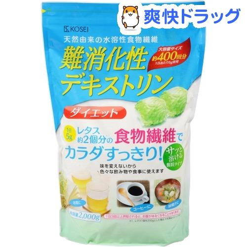 人気ブレゼント! 難消化性デキストリン 日本全国 送料無料 2kg