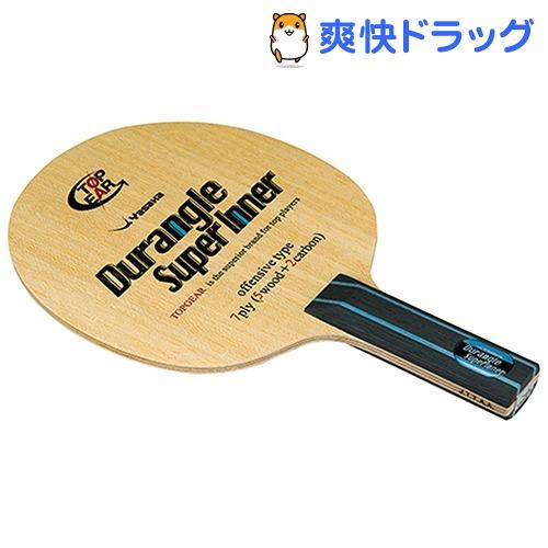 ヤサカ デュラングル スーパーインナー ストレート(1本入)【ヤサカ】【送料無料】