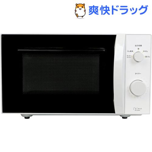 エスケイジャパン フラット電子レンジ ホワイト SDF-GZ20HFA W(1台)【SKJ(エスケイジャパン)】