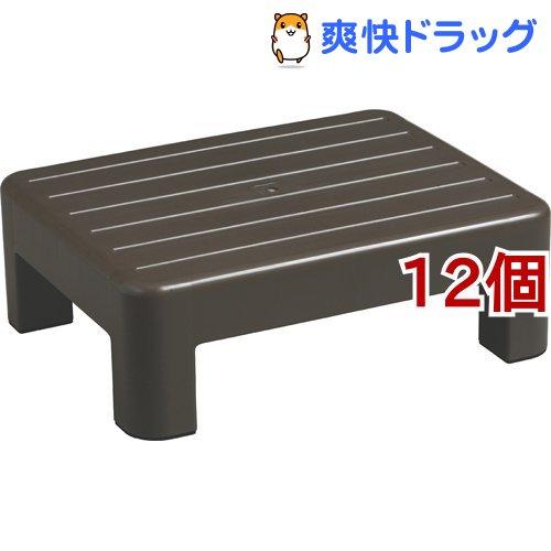 プラスチック 玄関踏み台 小型 13H ブラウン ST-625 プラスチック 玄関踏み台 小型 13H ブラウン ST-625(12個セット)