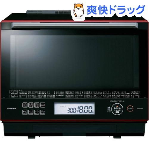 東芝 オーブンレンジ 石窯ドーム グランレッド ER-TD3000(R)(1台)【東芝(TOSHIBA)】