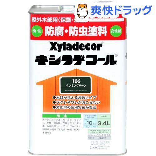 キシラデコール タンネングリーン(3.4L)