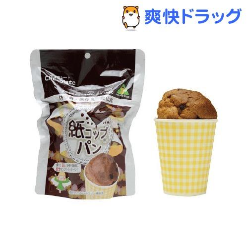 紙コップパン チョコレート(97g*30コ入)
