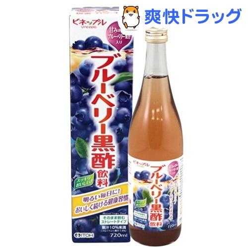 bineppuruburuberi黑醋饮料(720mL)[黑醋]
