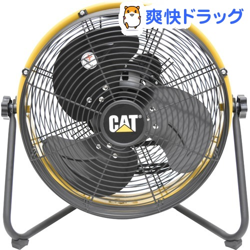 CAT フロアーファン工場扇 HV-14S360(1台)【キャタピラー(CAT)】