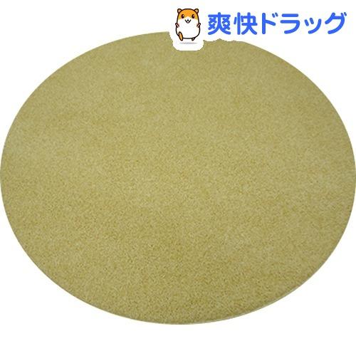 イケヒコ シャンゼリゼ ラグマット 180cm 丸 アイボリー 抗菌 防ダニ 防臭 防炎(1枚入)
