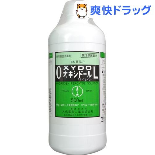 消毒 オキシドール