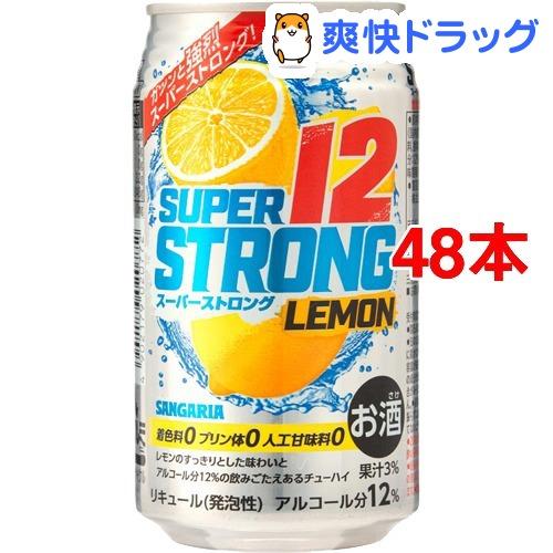 サンガリア スーパーストロングチューハイ レモン(350ml*48本セット)【サンガリア】