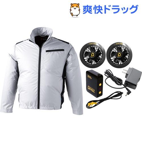 SK11 WZライトファンジャケットS LLサイズ 9187SK-LL(1セット)【SK11】