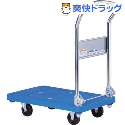 花岡車輌 折畳片ハンドル台車サイレント UPL-LSC-MS(1台)