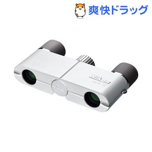 ニコン ユウ 4*10D CF ホワイト(1台)