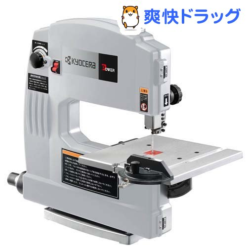 リョービ 卓上バンドソー 674000A TBS-80(1個)【リョービ(RYOBI)】