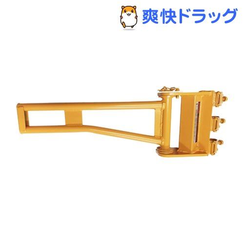 リョービ ウインチ用専用アーム 685103A(1個)【リョービ(RYOBI)】
