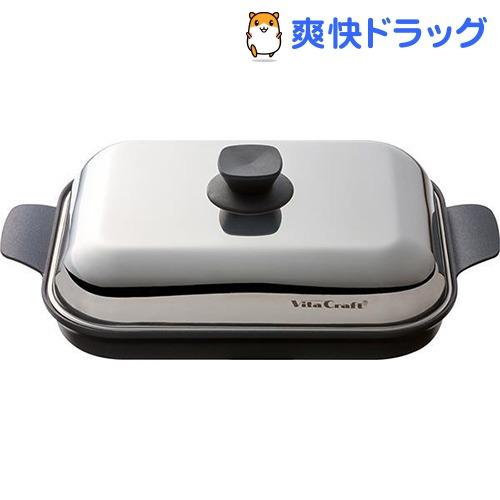 ビタクラフト グリルパン 3001(1コ入)【ビタクラフト】【送料無料】