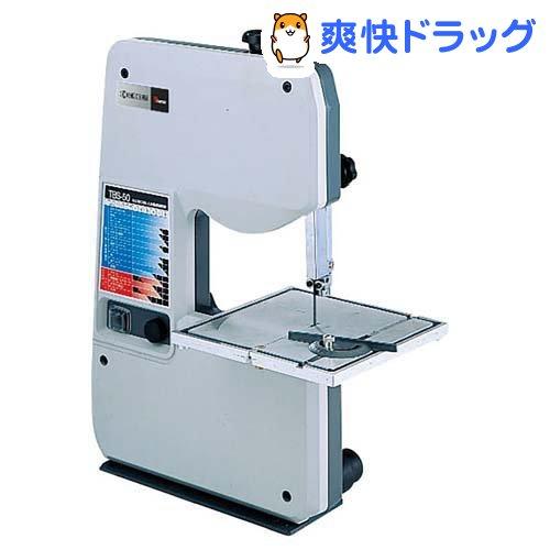 リョービ 卓上バンドソー 4030310 TBS-50(1個)【リョービ(RYOBI)】