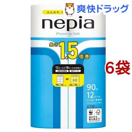 ネピア nepia ロング トイレットロール 送料込 シングル 無香料 90m 6袋セット 12ロール メーカー直売