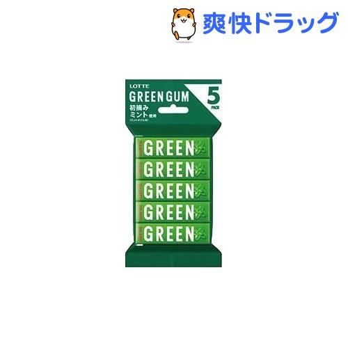 グリーンガム NEW売り切れる前に☆ 9枚入 5パック 年間定番