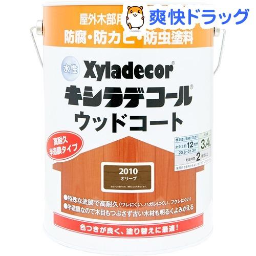 水性キシラデコール 高級な 新作製品 世界最高品質人気 ウッドコート オリーブ 3.4L