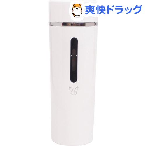 携帯型水素吸飲器 Beautyfly(ビューティフライ) ホワイト HW-001+W(1台)